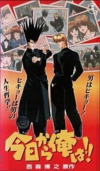 http://cdn.myanimelist.net/images/anime/2/43779.jpg