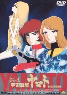 Les 100 meilleurs animes du XXe siècle, selon Animage 4603