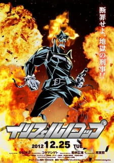 Inferno Cop picture