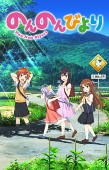 Non Non Biyori Episode 01-12 [END] Subtitle Indonesia