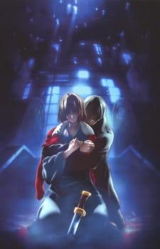 Kara no Kyoukai 8: Indagine per omicidio (seconda parte)