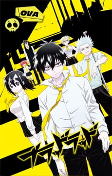 Download Blood Lad OVA Small encoded all specials