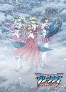 Freezing Vibration Subtitle Indonesia