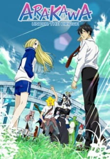 Arakawa Under The Bridge - Arakawa Under The Bridge 2010 Poster