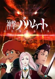 Capitulos de: Shingeki no Bahamut: Genesis