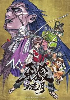 Garo: Guren no Tsuki Episode 01-24 [END] Subtitle Indonesia