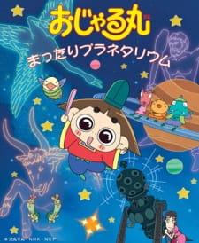 Les 100 meilleurs animes du XXe siècle, selon Animage 8519