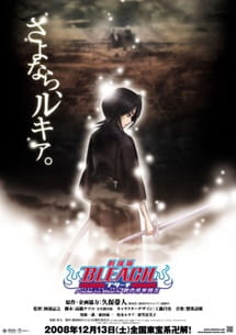 Bleach : Fade To Black (3rd Movie)
