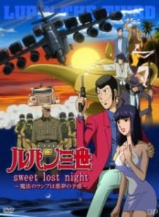 Lupin III: Sweet Lost Night