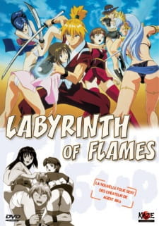 Honoo no Labyrinth