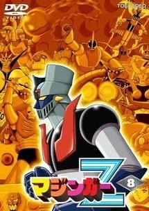 Les 100 meilleurs animes du XXe siècle, selon Animage 21724