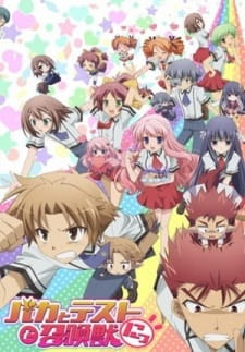 Baka to Test to Shoukanjuu Ni!