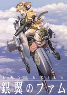 Last Exile: Ginyoku no Fam