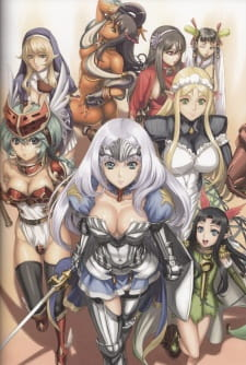 Queen's Blade: Rebellion picture