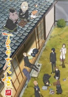 Natsume Yuujinchou Shi - Natsume Yuujinchou Season 4 2012 Poster