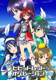 Vividred Operation(848x480)(Sub)(Ongoing) 45935