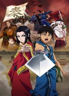 43757 Good Anime