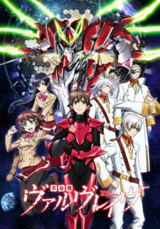 Kakumeiki Valvrave