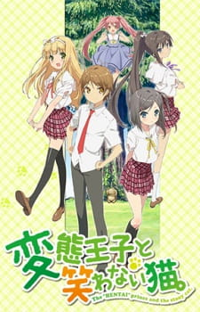 Download Anime Hentai Ouji to Warawanai Neko Subtitle Indonesia MKV/MP4/3GP
