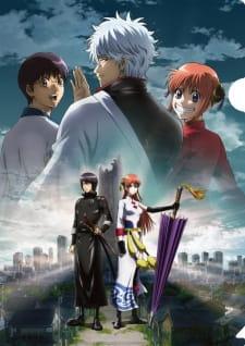 Gintama Movie: Kanketsu-hen - Yorozuya yo Eien Nare