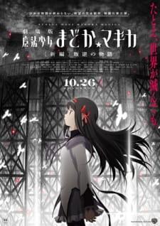 Ashe te recomienda este anime 52585