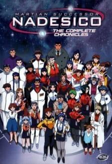 Les 100 meilleurs animes du XXe siècle, selon Animage 53955