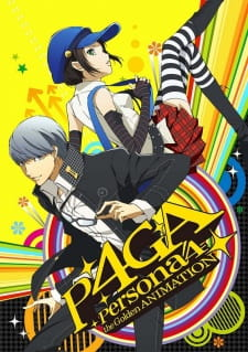 Anime Persona 4 The Golden Animation