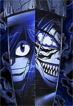 Ushio to Tora / 2015 / TR Altyaz�l� / Online Anime Dizi �zle