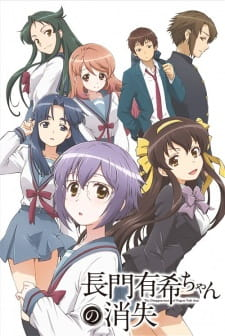Nagato Yuki-chan no Shoushitsu Sub indonesia