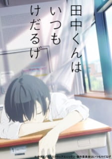 Tanaka-kun wa Kyou mo Kedaruge Cover Image
