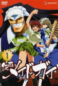 Kamen no Maid Guy OVA