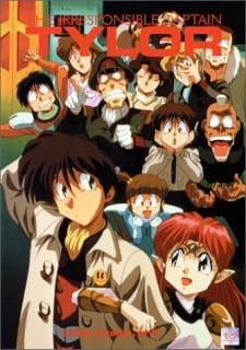 http://cdn.myanimelist.net/images/anime/4/14898.jpg