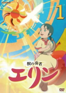 http://cdn.myanimelist.net/images/anime/4/18263.jpg