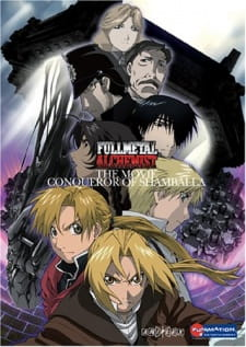 Fullmetal Alchemist: The Movie - The Conqueror of Shamballa (2005)