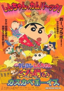 Crayon Shin-chan Movie 12: Arashi wo Yobu! Yuuhi no Kasukabe Boys
