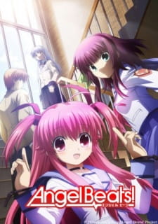 Download Angel Beats OVA Subtitle Indonesia
