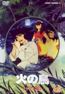 Hi no Tori: Yamato Hen