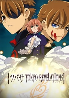 Tsubasa: Tokyo Revelations