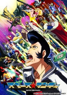 Anime Space Dandy