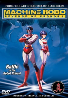 Machine Robo: Revenge of Chronos