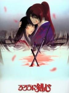 Rurouni Kenshin: Meiji Kenkaku Romantan - Tsuiokuhen