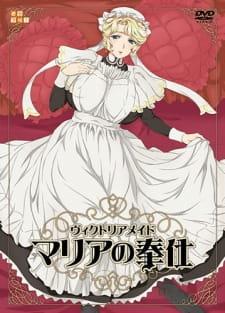 Victorian Maid Maria no Houshi