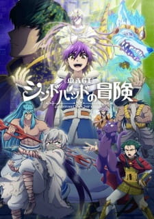 Magi: Sinbad no Bouken (TV) Episode 01-13 [BATCH] Subtitle Indonesia
