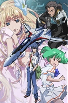 Macross Frontier Deculture Edition