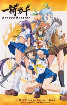 Ikkitousen: Dragon Destiny