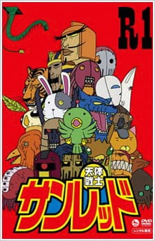 Tentai Senshi Sunred: DVD Short Corners
