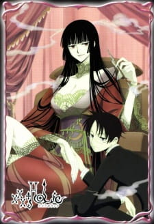 xxxHOLiC
