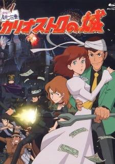 Les 100 meilleurs animes du XXe siècle, selon Animage 26182