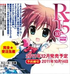 R-15 OVA
