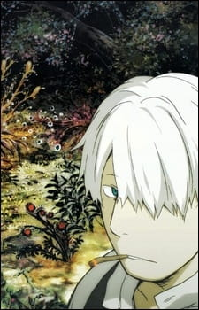 Mushishi
